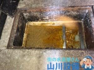 奈良県橿原市葛本町のグリストラップ排水詰まりは山川設備にお任せ下さい。
