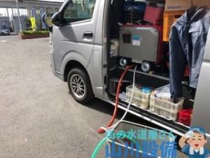 奈良県橿原市葛本町で高圧洗浄機を使って洗管作業するなら山川設備に連絡下さい。