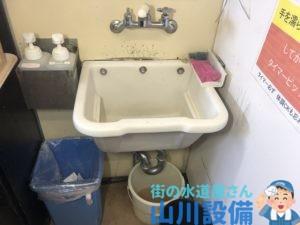 香芝市上中の排水パイプの交換は山川設備にお任せ下さい。