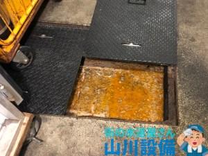 奈良県橿原市葛本町のグリストラップが詰まって溢れそうになったら山川設備にお任せ下さい。