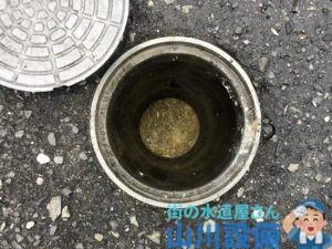 和泉市納花町で排水桝が詰まったら山川設備にお任せ下さい。