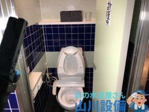 大阪市阿倍野区、東大阪市のトイレ詰まりは山川設備にお任せ下さい。