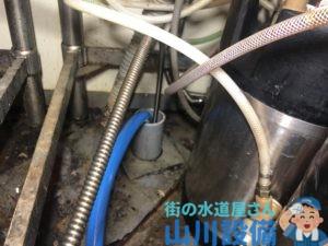 大阪市北区大深町で排水管から水が溢れてきたら山川設備にお任せ下さい。