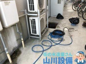 大阪府大東市三箇で高齢者施設の厨房排水つまりは山川設備にお任せ下さい。