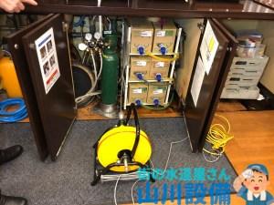 池田市室町で電動フレキシロッダーFREで通管作業するなら山川設備にお任せ下さい。