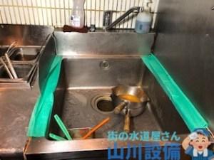 八尾市高美町の水漏れ修理は山川設備にお任せ下さい。