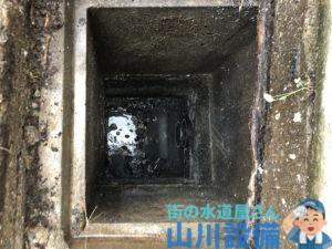 貝塚市貝塚でゴミ置き場の排水桝清掃は山川設備にお任せ下さい。