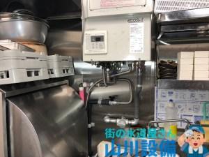 大阪市天王寺区上本町の水道水漏れは山川設備にお任せ下さい。