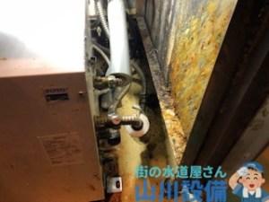八尾市高美町の電気温水器とフレキ管の接続は山川設備にお任せ下さい。