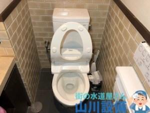 奈良市東向中町でトイレの流れが悪いと感じたら山川設備にお任せ下さい。