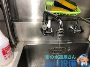 豊中市上新田の水栓の水漏れ修理は山川設備にお任せ下さい。