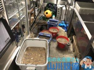 大阪市天王寺区上本町で排水桝からの汚泥汲み上げは山川設備にお任せ下さい。