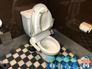 大阪市天王寺区上本町のトイレタンクのチェーンが切れたら山川設備にお任せ下さい。