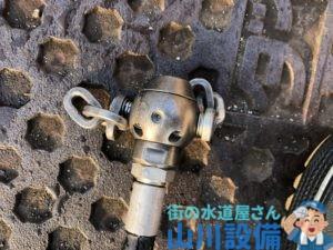 天理市二階堂上ノ庄町でチェーンノズルを使った油脂の塊を除去は山川設備にお任せ下さい。