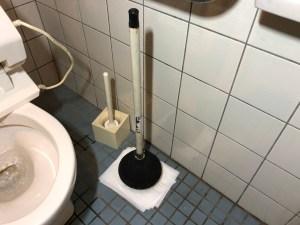 守口市大日東町でトイレ詰まりが発生したら山川設備にお任せ下さい。