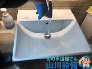 奈良市東向中町でゲロで排水トラップが詰まったら山川設備にお任せ下さい。