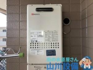 伊丹市中野北の給湯器の不具合は山川設備にお任せ下さい。