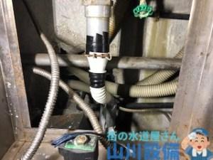 橿原市久米町芝田で排水管の水漏れは山川設備にお任せ下さい。