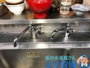 大阪市福島区海老江で蛇口の水が止まらなければ山川設備にお任せ下さい。