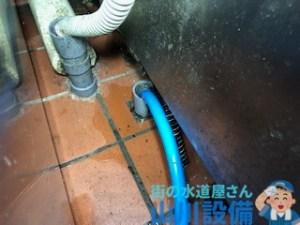 大阪市平野区喜連西の埋設配管の詰まりは山川設備にお任せ下さい。