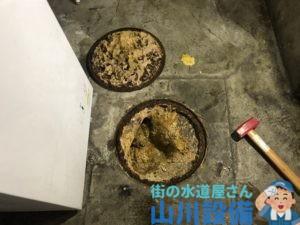 大阪市東淀川区北江口の排水が詰まったら山川設備にお任せ下さい。