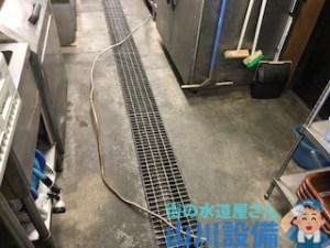 吹田市岸部南のフレキ管の解体撤去は山川設備にお任せ下さい。
