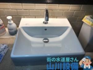 奈良市東向中町の手洗い器の詰まりは山川設備にお任せ下さい。