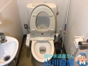 奈良市柏木町でトイレが流れなくなったら山川設備にお任せ下さい。