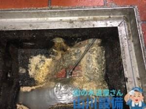 大阪市平野区喜連西で厨房の排水管が詰まったら山川設備にお任せ下さい。