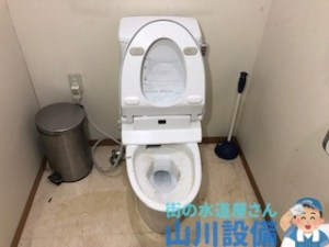 橿原市葛本町のトイレが詰まって溢れたら山川設備にお任せ下さい。