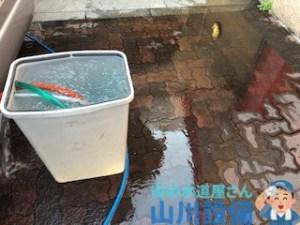 奈良市柏木町で排水管の洗管作業は山川設備にお任せ下さい。