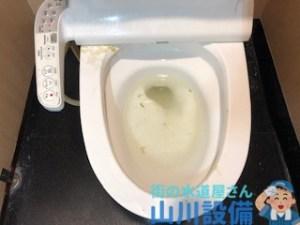 大阪市中央区道頓堀で女子トイレの詰まりは山川設備にお任せ下さい。