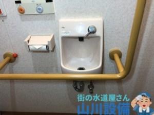 大和郡山市筒井町の手洗い水栓の修理は山川設備にお任せ下さい。