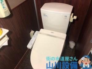 豊中市向丘のトイレタンクの水漏れは山川設備にお任せ下さい。