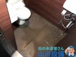 吹田市千里山東でトイレの床が水浸しになったら山川設備にお任せ下さい。