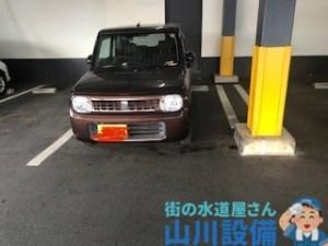 藤井寺市沢田の天井からの水漏れは山川設備にお任せ下さい。