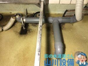 大阪市北区中之島の排水蛇腹ホースの破損修理は山川設備にお任せ下さい。