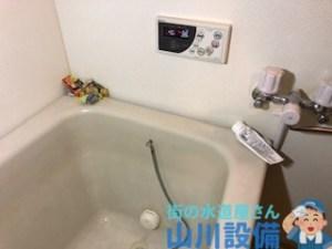 伊丹市中野北の賃貸マンションの水まわりのメンテナンスは山川設備にお任せ下さい。