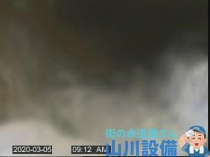 大和高田市西三倉堂で管内カメラを使って排水管の詰まりの確認は山川設備にお任せ下さい。