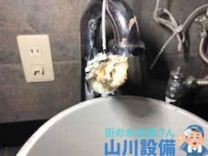 東大阪市玉串町西でポップアップのパイプが詰まったら山川設備にお任せ下さい。