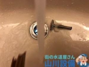 東大阪市玉串町西で排水詰まりは山川設備にお任せ下さい。