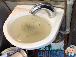 大阪市都島区東野田で手洗い排水詰まりは山川設備にお任せ下さい。
