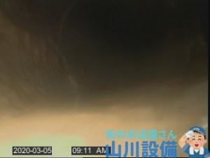 大和高田市西三倉堂で管内カメラを使って逆勾配を発見するなら山川設備にお任せ下さい。