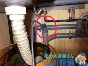 寝屋川市香里新町で8mmワイヤーの通管作業は山川設備にお任せ下さい。