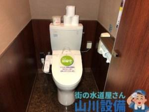 吹田市千里山竹園のトイレ詰まりは山川設備にお任せ下さい。
