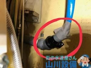 寝屋川市香里新町で排水管からの水の逆流は山川設備にお任せ下さい。