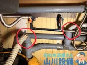 寝屋川市香里新町の排水管メンテナンスは山川設備にお任せ下さい。