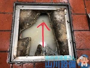 大阪市西成区岸里でメイン管が詰まったら山川設備にお任せ下さい。