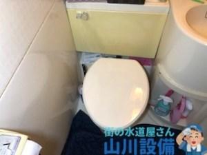 大阪市都島区善源寺町で便座の取り付けは山川設備にお任せ下さい。