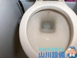 大阪市都島区善源寺町で便器の水がチョロチョロしたら山川設備にお任せ下さい。